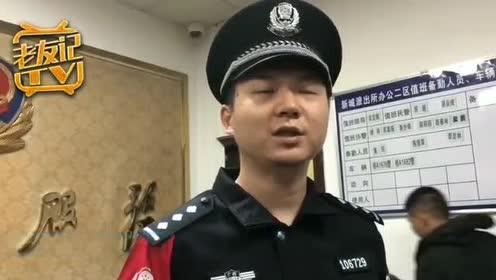 """南宁国贸一非法聚众赌博窝点被查!11人被""""活捉""""!"""