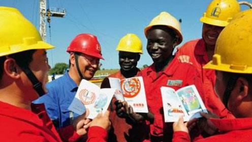 美国眼馋也没用,我国援助非洲终得回报,800亿石油随意开采