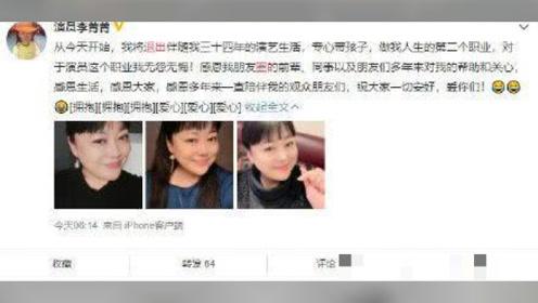 """庄嫂李菁菁15岁入选""""谋女郎"""",事业上升期因为她却甘愿退出演艺圈"""