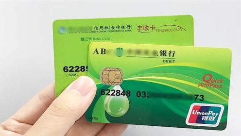办理银行卡要不要开通短信通知?还好知道的早,提醒家人省钱省事