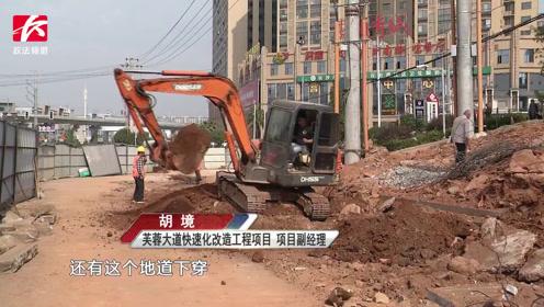 南湖路下穿地道本月15日起进入全封闭施工:为期6个月