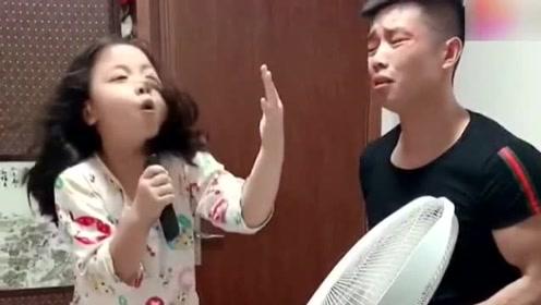 女儿模仿歌手唱歌,唱的表情太丰富,真的是委屈孩子他爸看着女儿发癔症了!