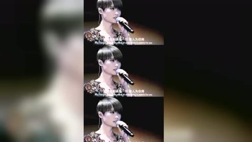 中国歌坛不缺炫技的歌手,小四的词春春的唱,那年春晚最惊艳的歌