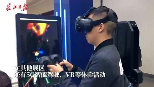 5G、VR、云网、智慧警务,光博会上一览无余