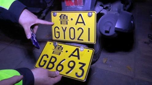 济南:30元淘宝买摩托车假号牌被查,罚款扣分后悔不及