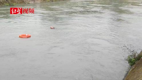 彭州一七旬老人不慎落水  身上的羽绒服救了他一命