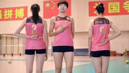 张常宁的腰,朱婷的腿,惠若琪的颜,中国女排三大宝,你最受不了哪个?