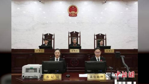 退休职工状告杭州市政府 常务副市长出庭应诉