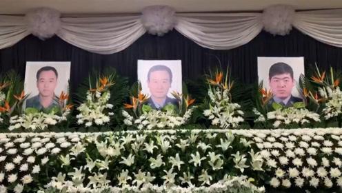 沉痛哀悼!西安3名民警因公殉职 战友及同事含泪送别
