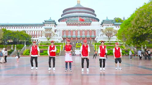 """重庆市青年志愿者协会 """"粥小队""""携手不齐舞团跳舞"""