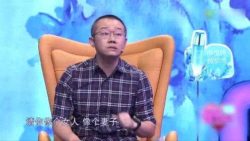 涂磊直言:男孩想做男人自己说 女孩想做妻子自己学