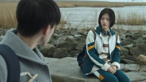 男孩误解女孩,责怪女孩不该这么做,青梅竹马的两人关系彻底决裂