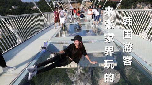 中国最特殊的景区,韩国游客比国人还多