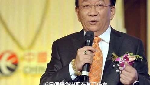 """被打脸,73岁侯耀华代言白酒引热议,曾称自己""""滴酒不沾"""""""