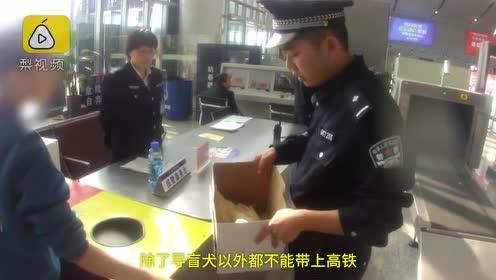 暖!女子带活鸡乘高铁被拦下,警察温馨提供杀鸡服务
