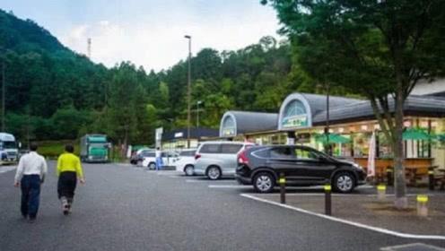 路过日本高速服务区,再对比国内的服务区,几乎是没得比