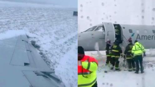 """美国一飞机降落时滑出跑道 实拍:机翼""""铲地""""机舱内乘客大喊"""