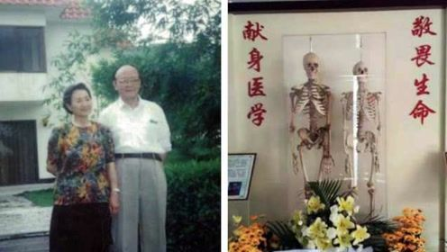 """生为医死为师!医学伉俪双双捐献遗体,十年后""""重逢""""在讲台"""