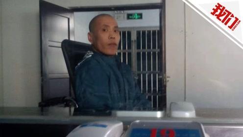 狱中感染艾滋病获赔10万元 服刑人员哥哥:申诉被驳回他很失落