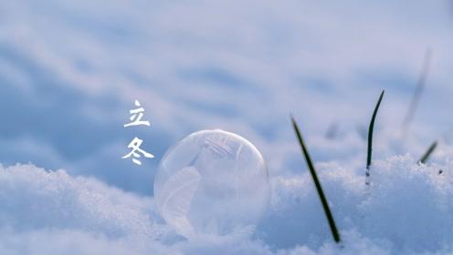 """""""立冬落雨会烂冬,吃得柴尽米粮空"""",今冬的雨雪是多还是少?"""