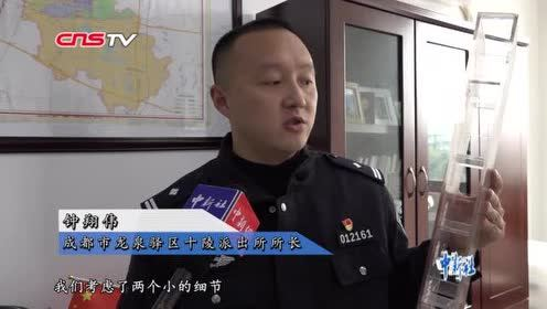"""成都民警设计篮球场防盗手机盒解篮球迷""""后顾之忧"""""""