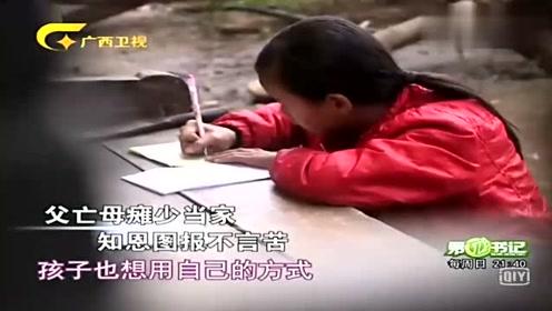 父亡母瘫,12岁女孩喂饭擦洗,现场村民们的话令她失声痛哭!