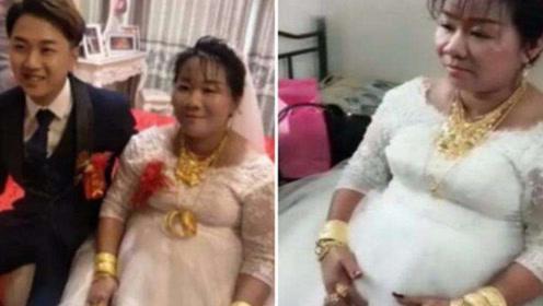 海南小伙娶36岁怀孕新娘,女子陪嫁几百万和豪车