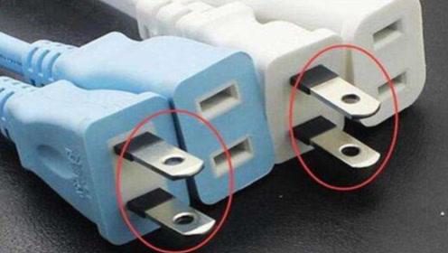 为啥插头上都有两个小孔?到底有什么作用,大家知道吗?