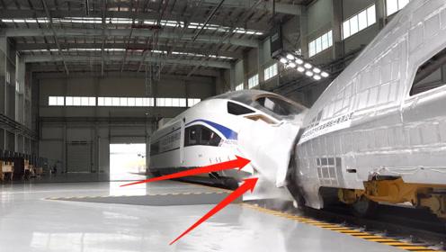 """史上""""最贵""""车祸现场!中国两列高铁发生碰撞,网友却为其点赞"""