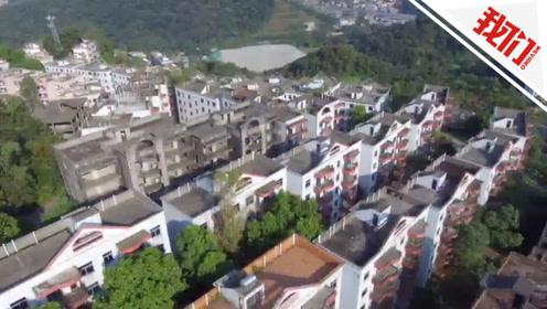 广州22年烂尾楼证载面积少了3万多平米 开发商:由政府保管