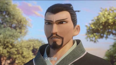哪吒之魔童降世:李靖明知哪吒打了海妖,为什么不当场告诉村民