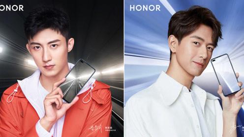 荣耀V30官宣11月26日发布;三星W20 5G折叠屏手机入网工信部