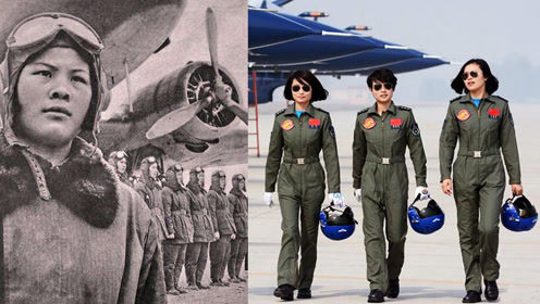 """新中国""""最强女子天团""""!从运输机到神舟飞船,她们飞了68年"""