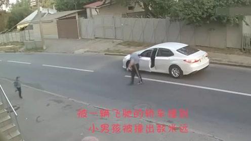 """最""""神奇""""的车祸!小学生被小车撞摔出数米远,下一秒居然只有擦伤"""