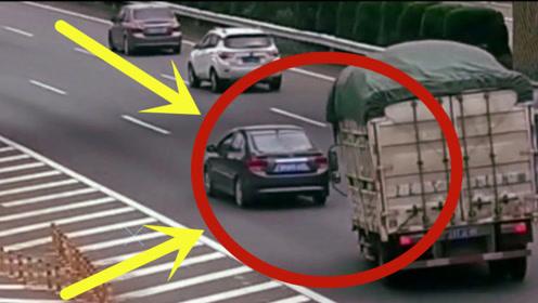 小车高速突然停车,大货车为救他一命,下一秒却害惨自己!