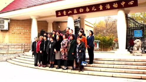 托马斯学习馆杨庄 金顶街 妇女儿童中心活动