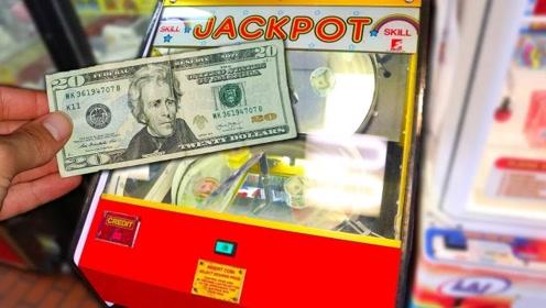 厉害了!小伙在抓钱机抓出上万美金 原来也讲究方式方法