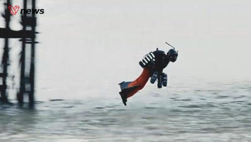 """英国现实版""""钢铁侠""""再破飞行世界纪录,时速138.5公里"""