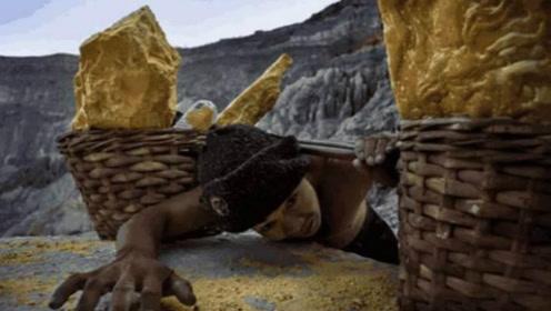 火山底下的高薪工作,不仅要忍受高温还得忍受毒气,用生命换的!