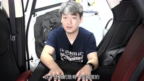 长安CS85 COUPE内饰用料是否经得起考验?