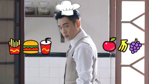 用《舌尖上的中国》打开《惊蛰》,挑战你的味蕾!