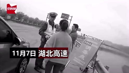 男子高速违法停车遭拦截,女乘客挥拳阻扰民警执法:你动我一下试试