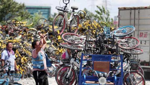 中国废弃的共享单车,却被老外大量收购,背后目的让人泪目