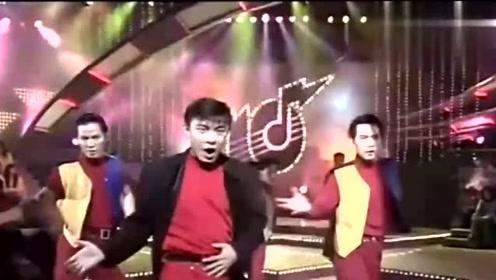 重温:张卫健演唱《真真假假》当年好青涩!回忆杀!