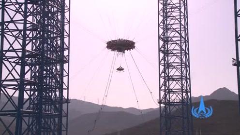 中国首次火星探测任务公开亮相:快来看看火星探测器长啥样