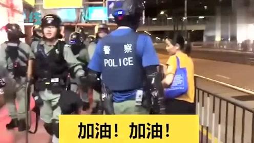 香港警察我们挺你!香港市民为警察加油合集 阿sir们的回应太暖了