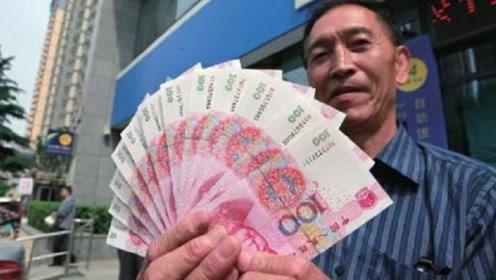 大爷银行取钱,竟取出十几张假钱,跑到柜台询问后收获意外惊喜
