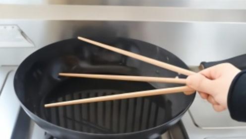 原来锅里放3根筷子这么厉害,作用太棒了,省钱又实用,邻居见了纷纷学