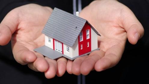 """买房人注意了!这几种""""穷人房""""别再买,小心贪便宜吃大亏!"""