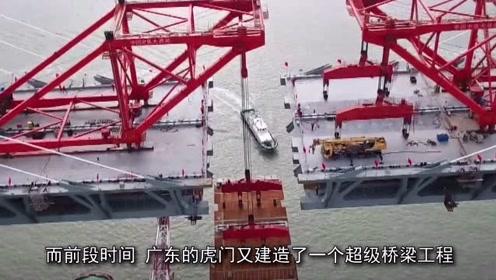 中国首创!广东虎门打造超级工程!美日都表示羡慕了!